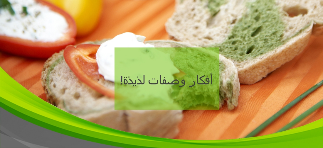 Rezepte-Brot_Arabisch