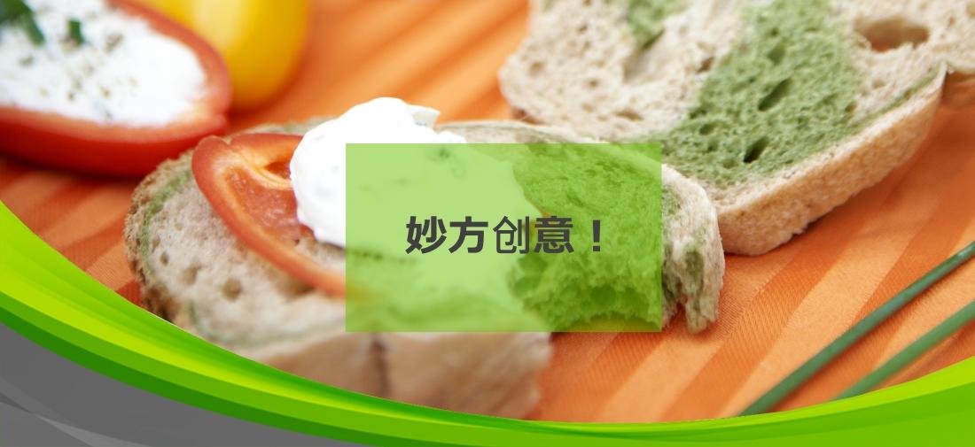 Rezepte-Brot_Chinesisch